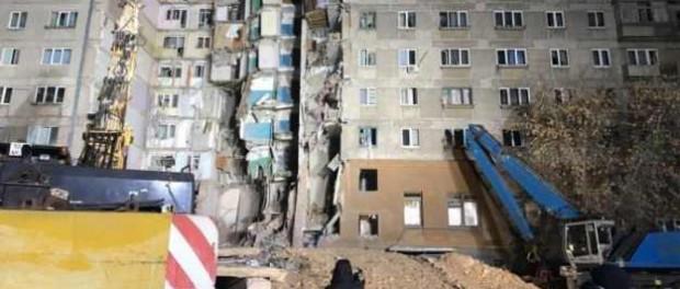Кому сдали съемную квартиру перед взрывом дома в Магнитогорске