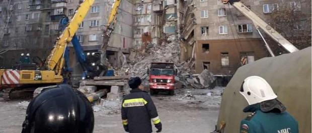 Что же было с обрушенным домом в Магнитогорске?