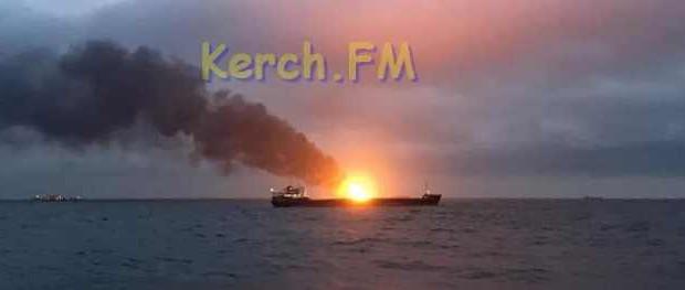 Теракт: кто взорвал танкер и судна в Керченском проливе (видео, фото)