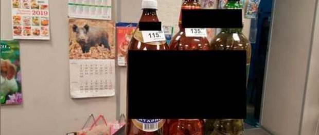В Мурманске приостановили продажу пива в отделениях «Почты России»