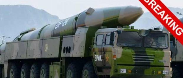 Китай собирается бомбить ракетами «Дунфэн-26» Гуама