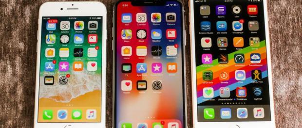 Где купить лучший новый iPhone