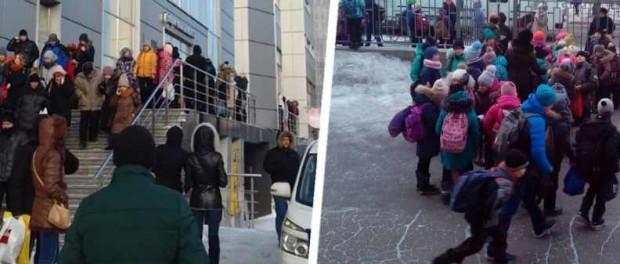 В Сибири идет эвакуация: заминировали все что можно