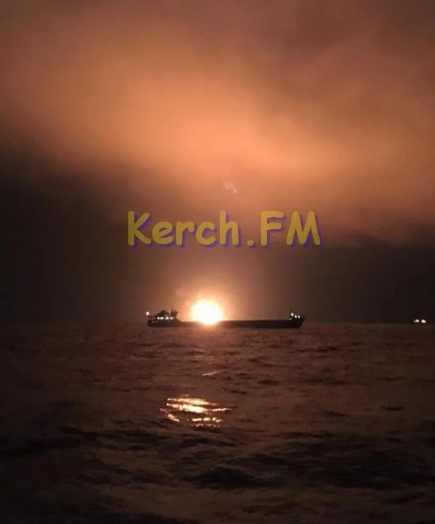 фото горящего танкера в Керченском проливе