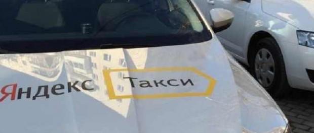 Обман: «Яндекс такси» забанило 1153 нелегальных машин