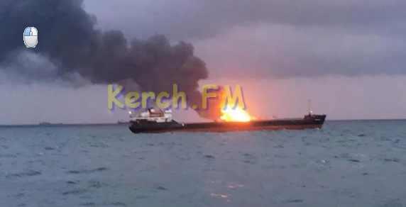 фото горящего судна в Керченском проливе
