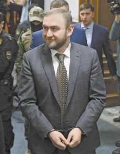 Рауф Арашуков последние новости