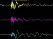 Вайоминг землетрясение в атмосфере
