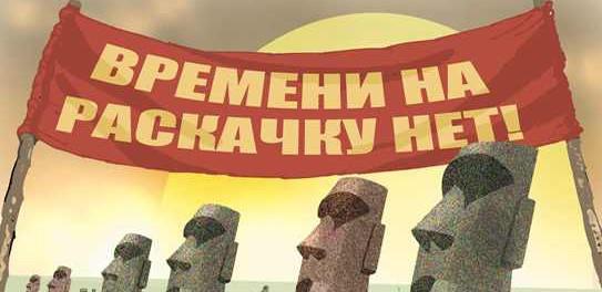 Жителей России не впечатлило страшное послание Путина