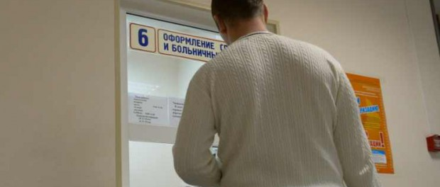 В Екатеринбурге началась паника из-за кори