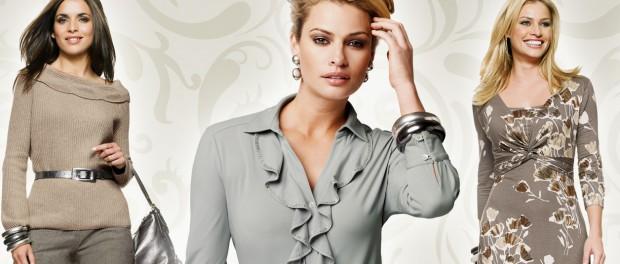 Как купить женскую одежду оптом
