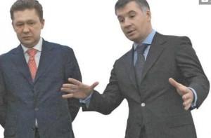 дело Рауфа Арашукова