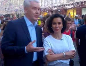 Собянин и Тина Канделаки фото
