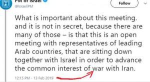 Нетаньяху твиттер