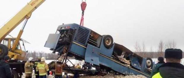 Кто виноват в смерти 7 человек в автобусе под Калугой