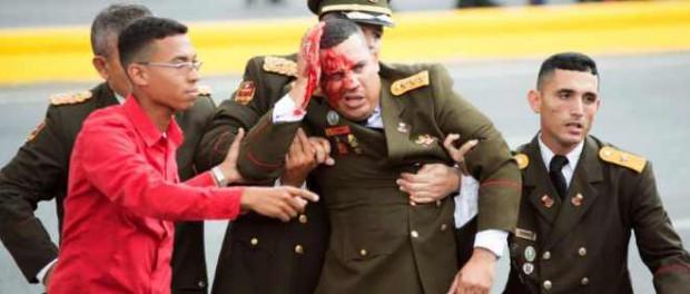 Бразилия перекрыла Венесуэле границу своей армией