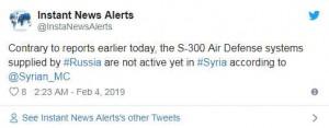 в Сирии активировали С-300