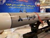 ракета Ирана Hoveizeh