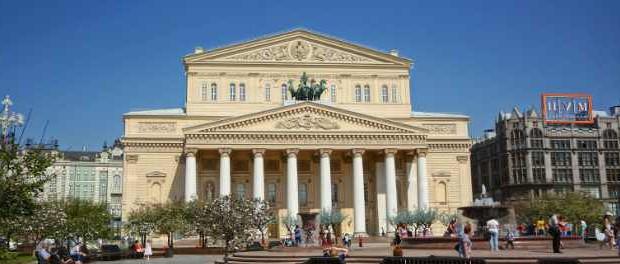 Какой театр балета посетить в Москве