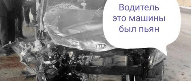Женщине в Челябинске оторвало голову при  столкновении машин