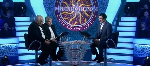 Александр Друзь опозорился на передаче «Кто хочет стать миллионером»
