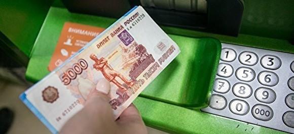 Россияне задолжали банкам 15 трлн рублей