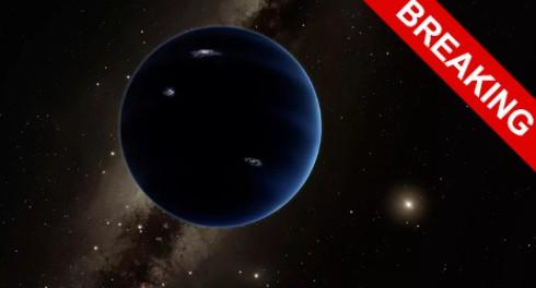 Астрономы в ближайшее время покажут Нибиру