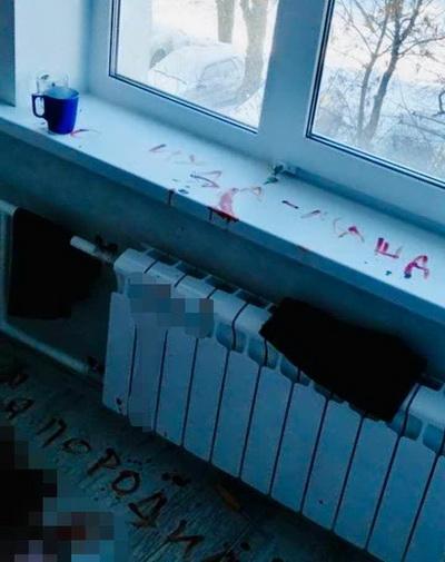 Савва Никитин убийство