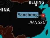 Химический завод Китай
