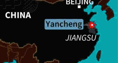 США отомстили Китаю взорвав химический завод