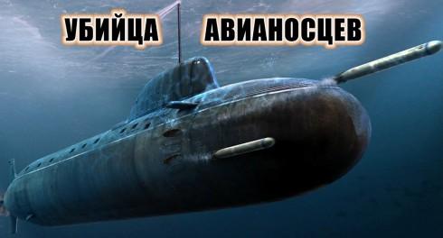 В США охотиться за странной подводной лодкой
