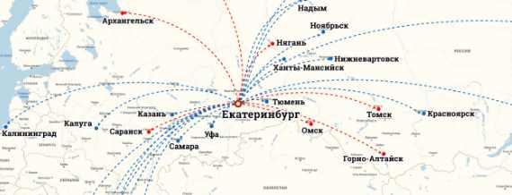 Аэропорт Кольцово переходит на летнее расписание