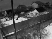 В Самаре метеорит видео