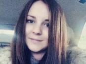 Наталья Крылова 24 года пропала в Екатеринбурге