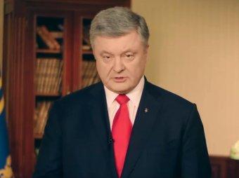 Порошенко обратился к Зеленскому: ты мужик или нет?