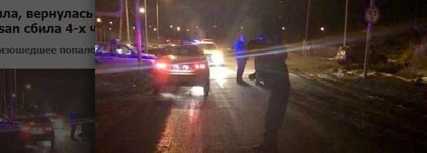 Пьяная женщина в Белоярке сбила 4 подростков