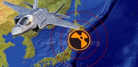 Причину падения F-35 в Японии срочно засекретили