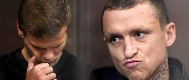Букмекеры принимают ставки на исход дела Мамаева Кокорин