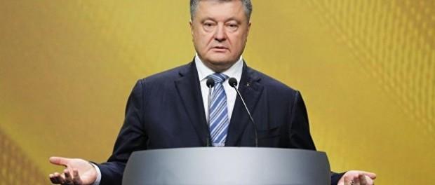 Порошенко сваливает из Украины