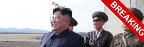 Северная Корея запустила ядерную ракету