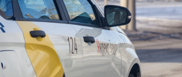 Из-за снегопада цены на такси выросли в два раза