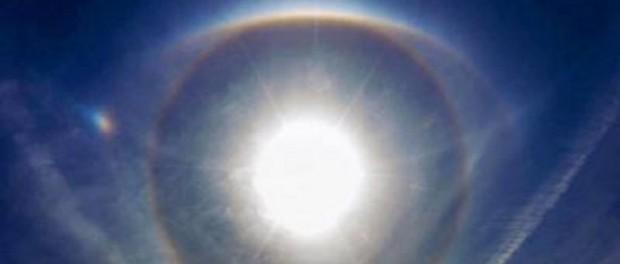 В небе появился «Глаз Бога»