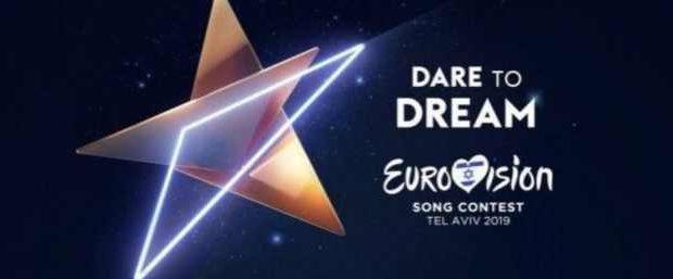 Евровидение 2019: на кого ставят букмекеры
