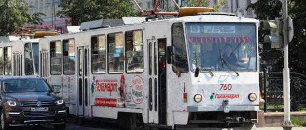 Новые тарифы стоимости проезда в Екатеринбурге