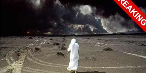 Кувейт официально объявил о скорой войне с Ираном