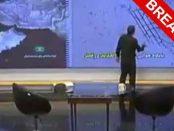 Иран США конфликт