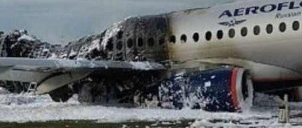Почему сгорел самолет в Шереметьево