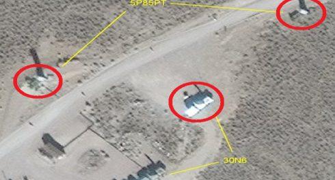 В базе ВВС США замечены системы ПВО С-300