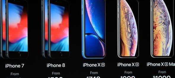 iPhone XR: мифы или правда