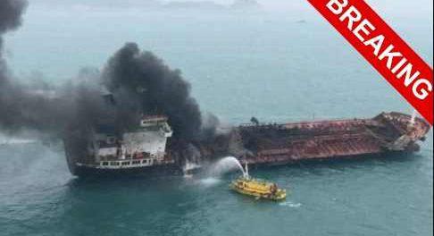 В Саудовской Аравии взорвали 7 танкеров